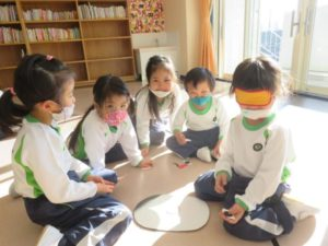 Preschoolers New Year Game