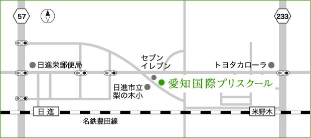 愛知国際プリスクール地図
